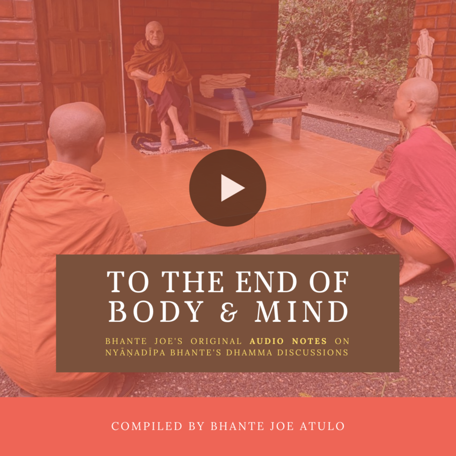 To the End of Body and Mind -- Audio Files --
